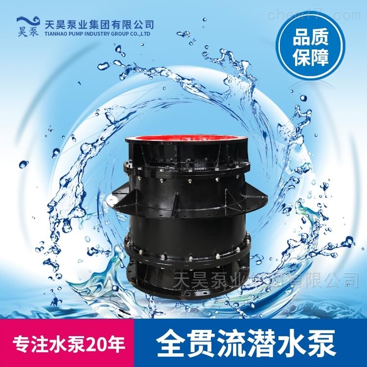 宜昌一体化泵站用QGWZ全贯流潜水闸门泵
