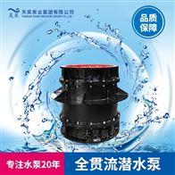 宜昌市雨水泵站用QGWZ全贯流潜水闸门泵选型