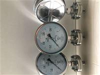 Y - 100BFZ隔膜压力表