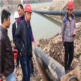 濮阳市管道穿越河流施工--公司