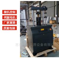 YAW-300E水泥强度 微机控制全自动抗压试验机