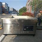 KM-PV-WL70℃恒温湿漏电流测试水箱