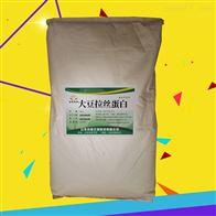 食品级大豆拉丝蛋白的生产厂家
