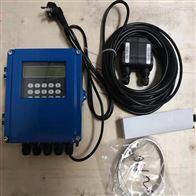 梁经理19932768735大连海峰TDS-100数字化外夹式超声波流量计