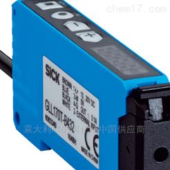 特价推出SICK光纤传感器GLL170型