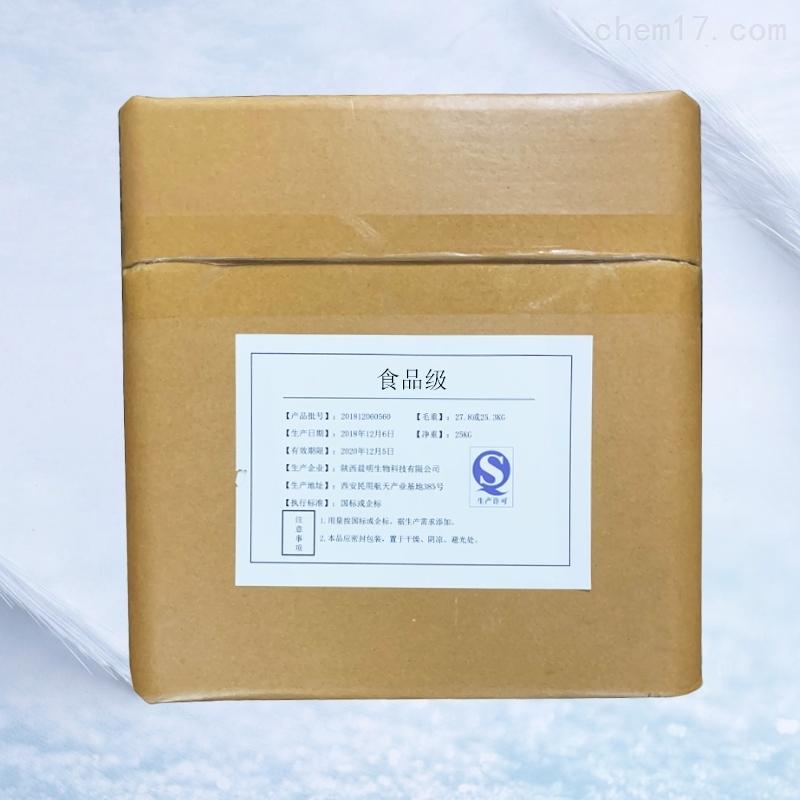 陕西L苹果酸生产厂家