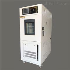 北京西安GDJW-150交变高低温试验箱2019新款