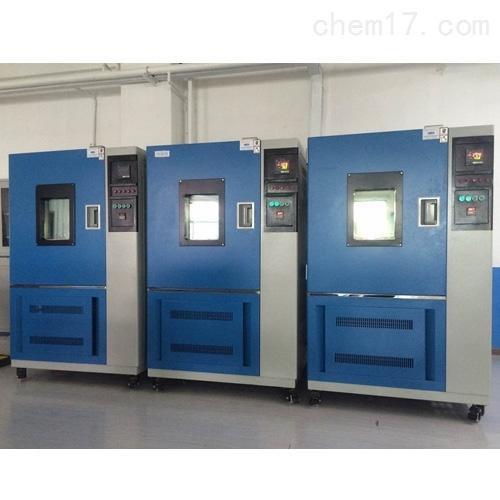 GDS-010高低温湿热测试设备
