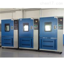 GDS-010高低溫濕熱測試設備