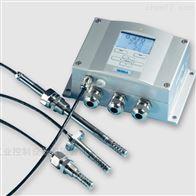 HMT330维萨拉VAISALA温湿度计优势供应