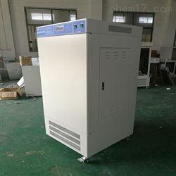 MGC-300(E)河北 MGC-300(E)型光照培养箱
