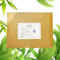 陕西姜黄素生产厂家