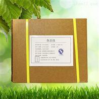 陕西栀子绿生产厂家