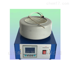 ZNHW-CK型程序控温电加热套