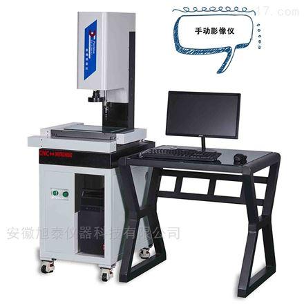 手动型4030影像测量仪