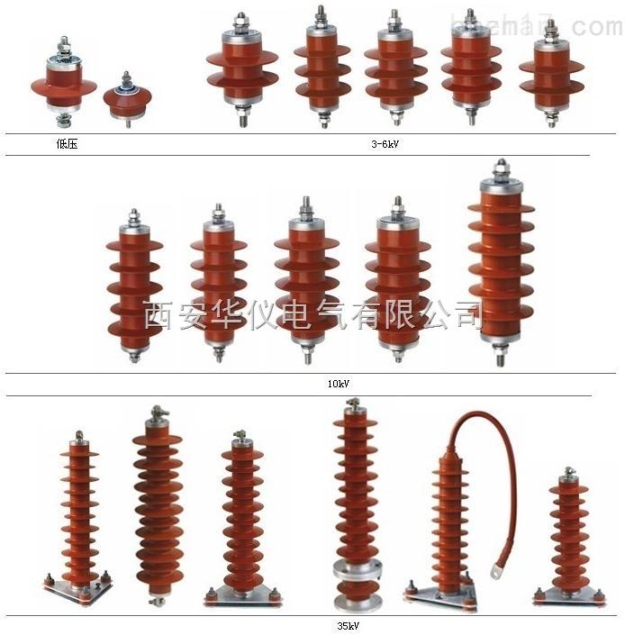 百色10KV线路避雷器价格供应