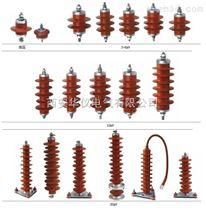10KV高压避雷器HY5WS-17/50