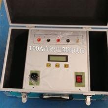 YNZC10A变压器直流电阻测试仪