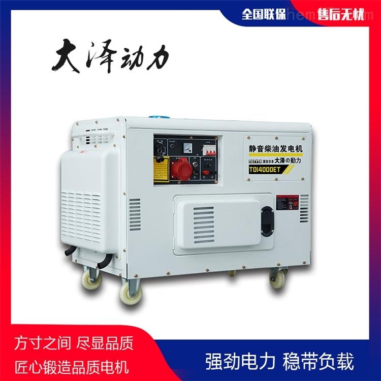 双缸10KW静音柴油发电机
