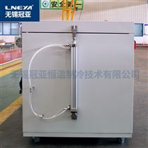 GY-65A16N金屬冷裝配箱-工業齒輪深冷箱