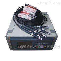 HKT-L多通道温湿度记录器