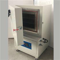KLG-9040A精密干燥箱