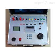 JBC-03JBC-03单相继电保护测试仪