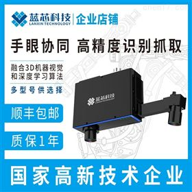 結構光3d相機