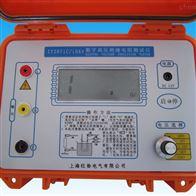BY2672數字式絕緣電阻測試儀