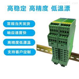 WP-8047-EX一进一出模拟量输入隔离式安全栅