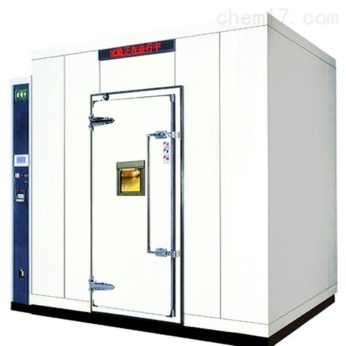 大型高低温试验室/步入式高低温试验室