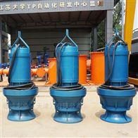 350-1500QHB潜水混流泵产品概述