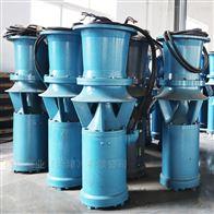 紧急排水中吸潜水轴流泵现货