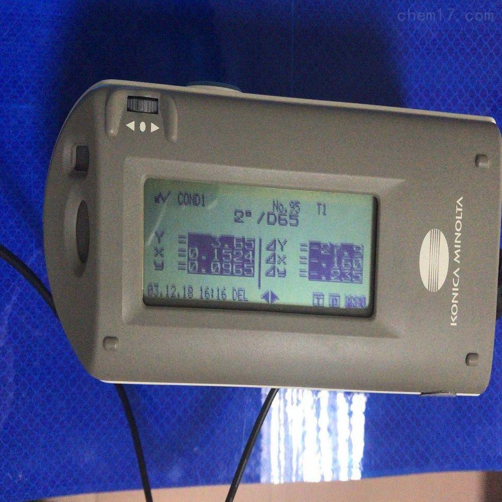 CM-2500c分光测色仪