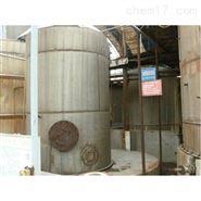 15吨-20吨二手不锈钢储罐