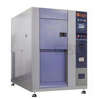 ZK-TS-80L高低温循环冲击交变试验箱