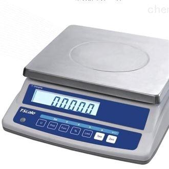 T2000惠爾邦電子秤