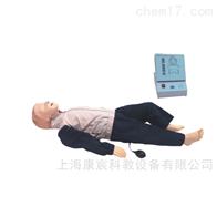 KAC/CPR180急救儿童心肺复苏模拟人