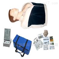 KAC/CPR230半身心肺复苏训练模拟人