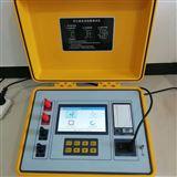 20A变压器直流电阻测试仪