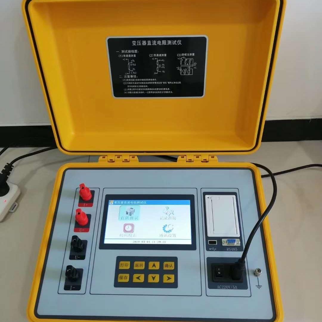数字式直流电阻测试仪