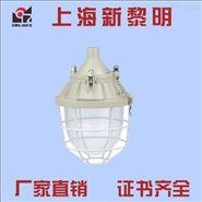 新黎明BCD-200W隔爆型防爆灯