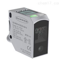 QCM50 系列美国邦纳banner高性能颜色传感器