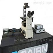 转盘式共聚焦显微镜
