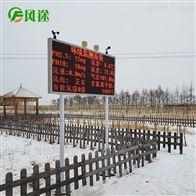 FT-JQQX景区气象站