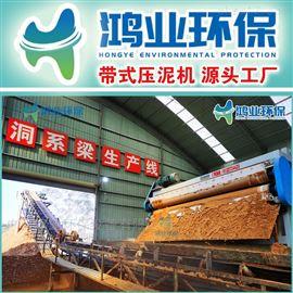 脱水设备洗沙厂污泥分离 洗沙场泥浆压滤设备