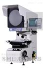 反像测量投影仪