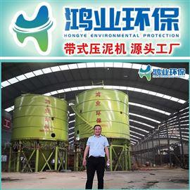 脱水设备制砂污泥处理设备 沙石厂泥水压干机