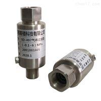 油氣隔離器