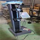 液晶显示橡胶拉力试验机